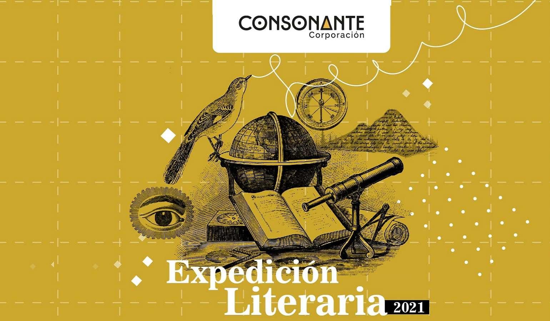 Aventúrate en la Expedición Literaria 2021
